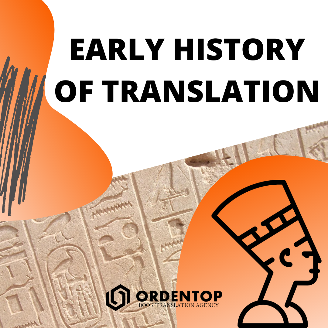 Early history of translation