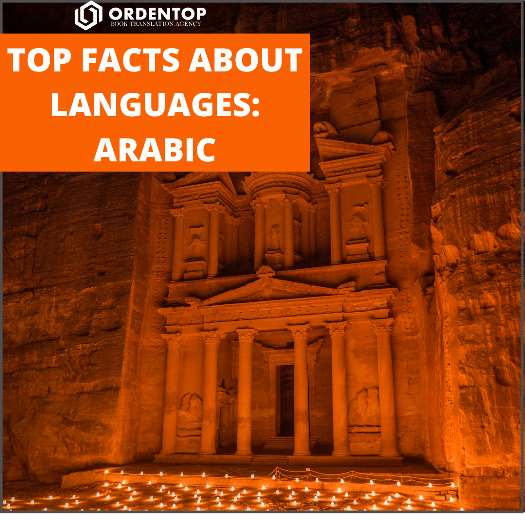 Top facts about languages ARABIC