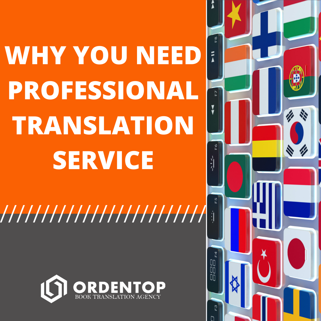 why you need professional translation service