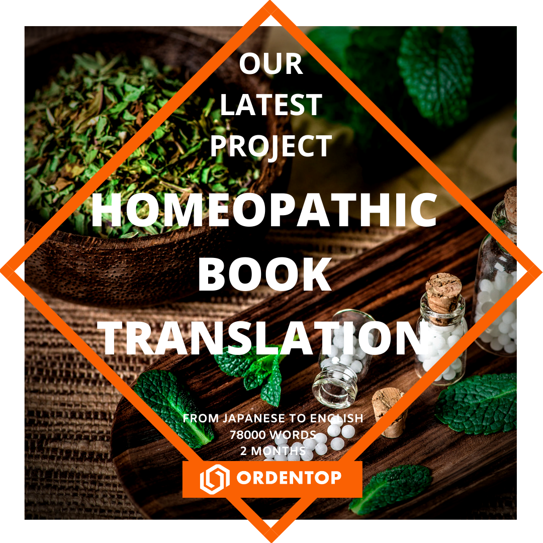 HOMEOPATHIC BOOK TRANSLATION