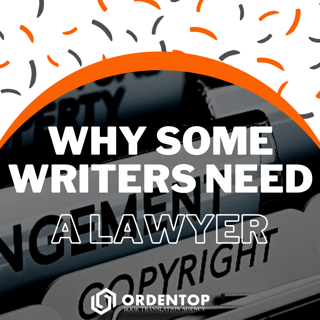 why some writers need a lawyer