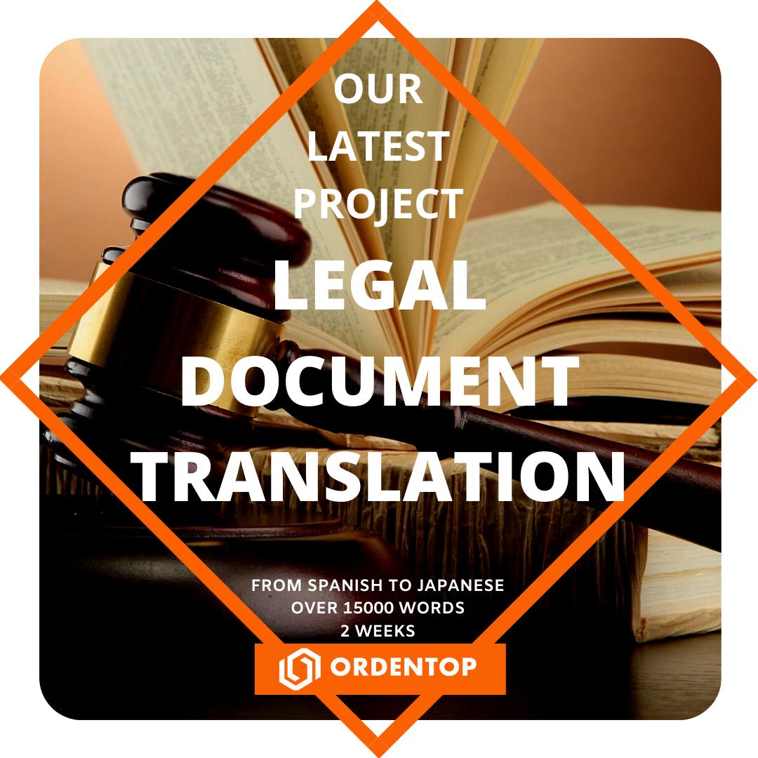 LEGAL TRANSLATION CASE