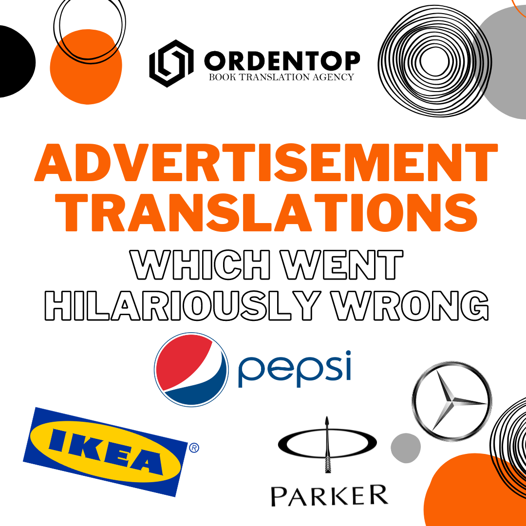 Advertisement translations which went wrong