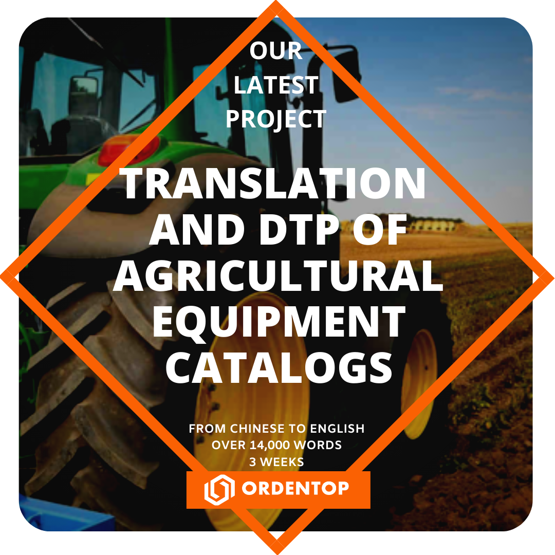 Translation and DTP of Agricultural Equipment Catalogs